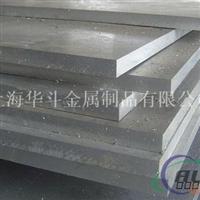 进口2024铝板与国产2024铝板有何区别