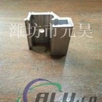 铝型材深加工配件