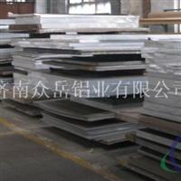 2024铝铜合金铝板,2系铝板厂家