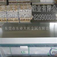 易拉伸1050鋁板 易折彎1050鋁板
