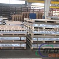 6061铝板,造卡车用的铝板哪里有卖的?