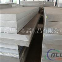 2a12铝板与LY12铝板有什么区别