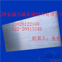 邯鄲花紋鋁板,6061鋁合金棒