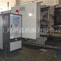 镁铝合金压铸模温机压铸模具控温机