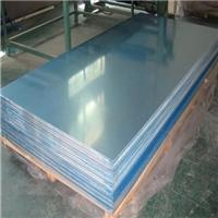 半硬态1060纯铝板1.0 1.2 1.5mm 国标环保