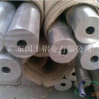 精抽厚壁鋁合金管