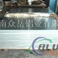 阳极氧化铝板怎么样,哪里有卖的?