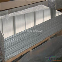 工业铝卷 1060铝卷  定尺裁剪