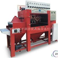 平板铝制品喷砂机-铝型板材自动喷砂机