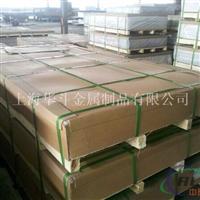 进口7075铝板与国产7075铝板有何区别