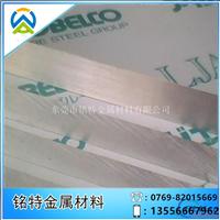 国标6061铝板 贴膜6061T6铝板硬度