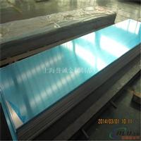 2a06铝板 各种进口铝板- 报价