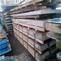 福州 2219铝板 免费送货
