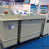 电催化氧化反应器-铝材厂处理污水用
