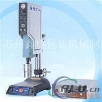 塑胶焊接机 无纺布焊接机 热板焊接机