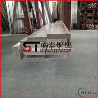 2A12铝排铝扁条 硬铝排 7075-T651铝排
