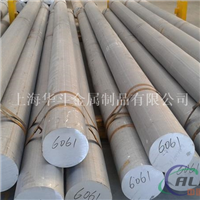 进口7075铝棒与国产7075铝棒有何区别
