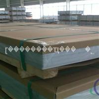 0.48mm合金壓型鋁卷板