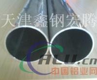 石家庄3003无缝铝管氧化铝管