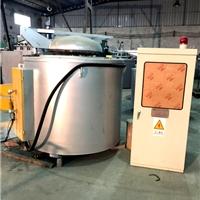 坩埚熔炼保温炉 铝合金熔化炉厂家