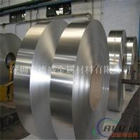 现货批发 进口1090铝箔 1090铝板