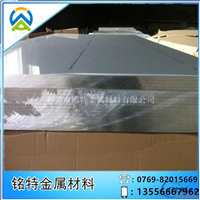 销售6061铝板材