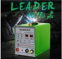 华生ADS02金属冷焊机0.2mm起焊