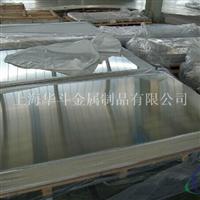 7075铝板与7050铝板对比