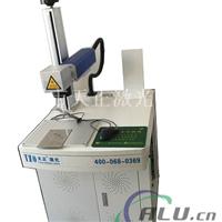 遥控器激光打标机塑胶按键激光打标机