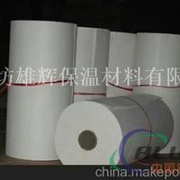 抗撕裂强度高硅酸铝纸 高铝型硅酸铝纸