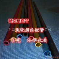 促銷6061 T6鋁管 噴砂彩色鋁管 氧化鋁管