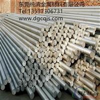 1350國標純鋁棒 合金鋁桿定做 異形材批發