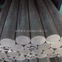 供应铝合金6063铝棒 可定尺切割零割零售