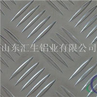 1mm厚防滑铝板价格是多少