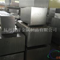供应铝合金5754铝板 规格齐全 可定尺切割
