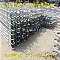 1060铝板卷 保温铝皮 铝合金板 铝带