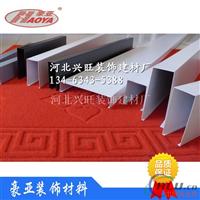 U型木纹铝方通产品规格 U型铝方通吊顶报价