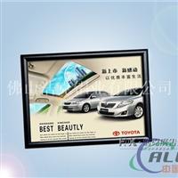 供应浩克2.5cm黑色可开启铝合金框批发