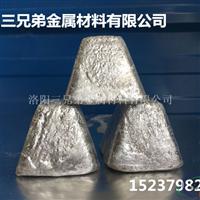 铝块供应脱氧铝块钢厂高效脱氧剂