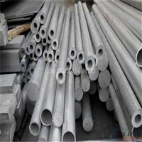 铝价格 6005铝板 库存优惠价