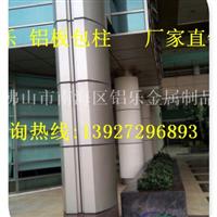 济宁弧形铝单板包柱