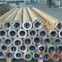 6063空心铝管,环保铝圆管