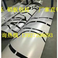 青岛弧形铝板包柱价格