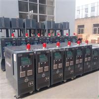 反应釜油加热器-高温油温机-导热油加热器