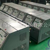 电加热压铸专用模温机反应釜控温系统