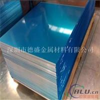 进口A5A06-H112铝板进口5052-H16铝板