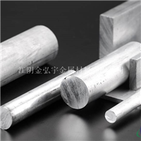 批發銷售各種規格鋁棒