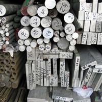 厂家直销1A50铝棒现货1A50铝合金 大量现货