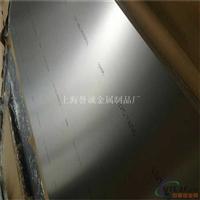 2b12铝板  价格实惠