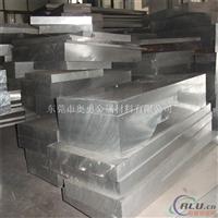 奥勇批发优质Al-Cu4-MgSi铝合金 铝管